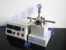 小型反应器 微型反应釜 100ml 江苏南京实验科研专用微型高压反应釜