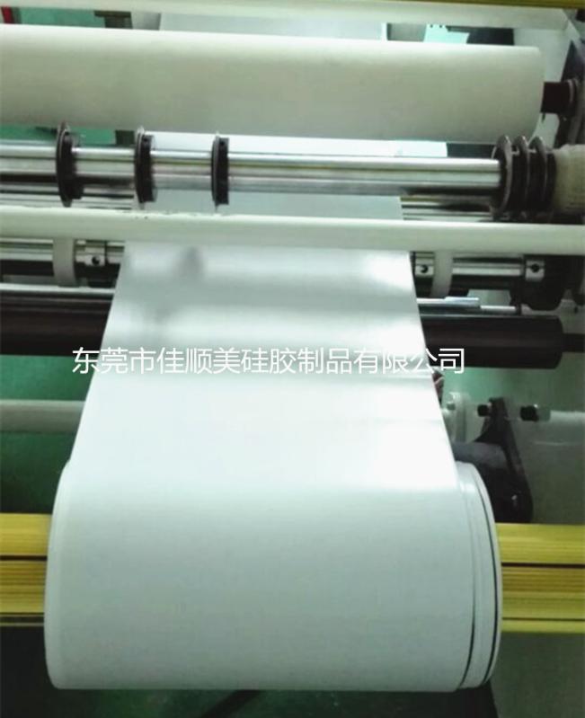 硅胶片背胶 硅胶卷材 厂家订做 规格齐全 免费打样