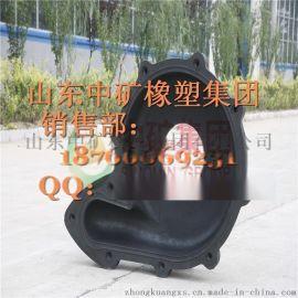 泵橡胶护套--渣浆泵护套-泥浆泵过流件-橡胶过流件-沃曼泵护套