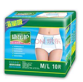 康乐护成人纸尿裤M/L号纸尿裤,拉拉裤