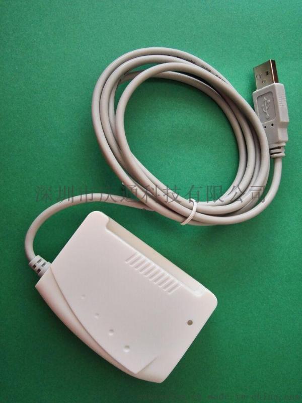 通用IC卡讀寫器(TZX-U12)