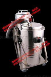 欧杰净EUR-3000F大功率双桶式吸尘吸水机(吸高温物品、吸大量微细粉尘)工业吸尘器马达   工业吸尘器吸水    工业吸尘器电机