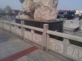 花岗岩石栏杆价格 景观防护石护栏定做厂家