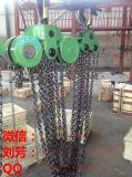 30噸3米5米手拉葫蘆