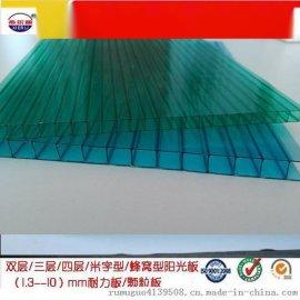 运城厂家供应抗老化中空阳光板, 阻燃PC阳光板适用于温室大棚