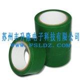 绿色高温胶带 耐酸碱高温胶带 高温绿色保护膜