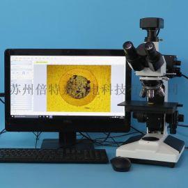L2003-U1000型正置三目金相光学显微镜 1000万像素USB3.0高清相机