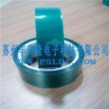 昆山厂家直供 高温透明硅胶自粘带 耐酸碱不残胶胶带 电镀遮蔽胶带