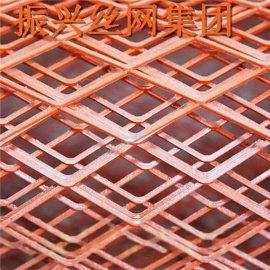 振兴直供北京铝板钢板网包塑钢板网