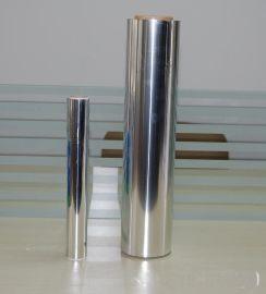 PET镀铝复合膜|镀铝膜淋膜