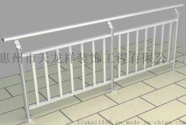 惠州专业承接不锈钢栏杆、铸铁栏杆、铸造石栏杆、水泥栏杆、组合式栏杆、玻璃栏杆等工程
