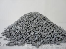 白竹炭母粒价格 白竹炭母粒厂家 白竹炭母粒功能性