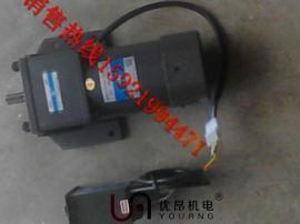福建 宁德250W 200W微型单相小交流调速电机多少钱一套