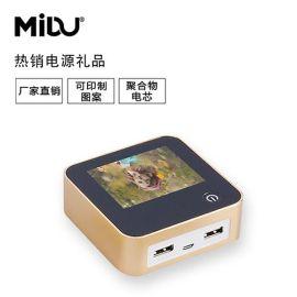 厂家直销MIDU品牌四方金属翻页电源礼品定制广告翻页图案
