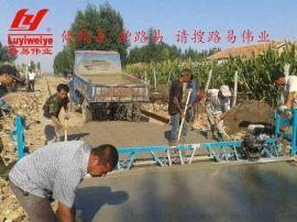 路易伟业电动框架式振动梁 混凝土地面整平机 混凝土框架式路面整平机15154720558