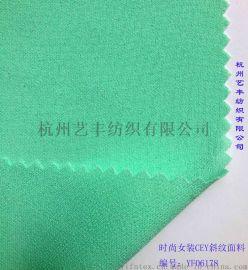 艺丰CEY复合丝面料YF06178