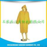 三星工厂加工PVC/涤纶单双帖雨衣,成人雨衣大褂