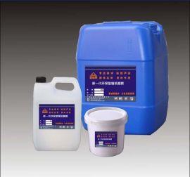 BCS-23溶剂型橡胶沥青防水涂料