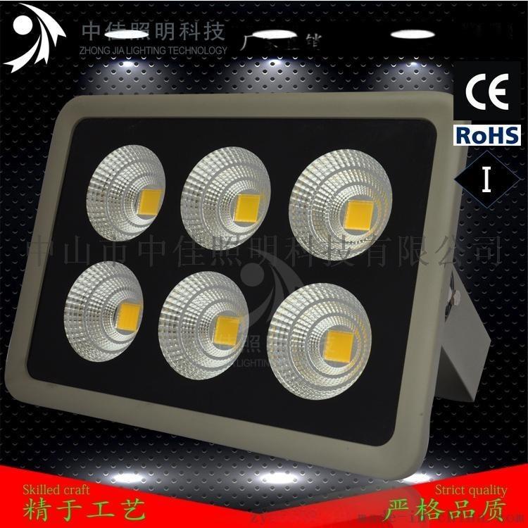 led150w投光灯,聚光投光灯厂家批发