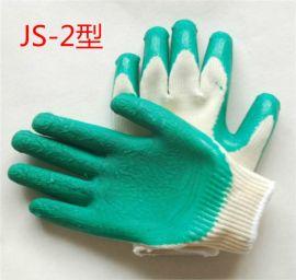 单面胶手套JF-2型结实耐用原棉纱和进口天然乳胶材质