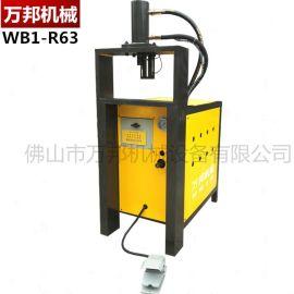 液压冲孔机不锈钢防盗网管材打孔机