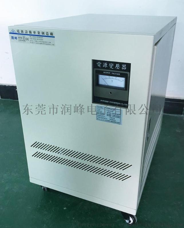 東莞三相變壓器30KVA 變壓器380V變220V/200V隔離乾式變壓器