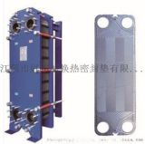丁晴橡膠 BARRIQUAND 板式換熱器墊片 板換膠條