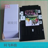 批發佳能ip7250印表機列印卡證用PVC白卡 噴墨白卡