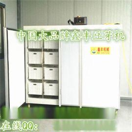 江苏连云港鑫丰豆芽机   豆芽机怎么卖   全自动豆芽机设备