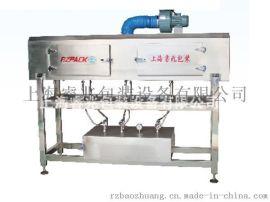 上海睿兆包装RZZS-2000蒸汽收缩炉