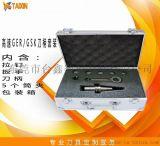 高速GER刀柄套装 BT30/BT40高速刀柄套装