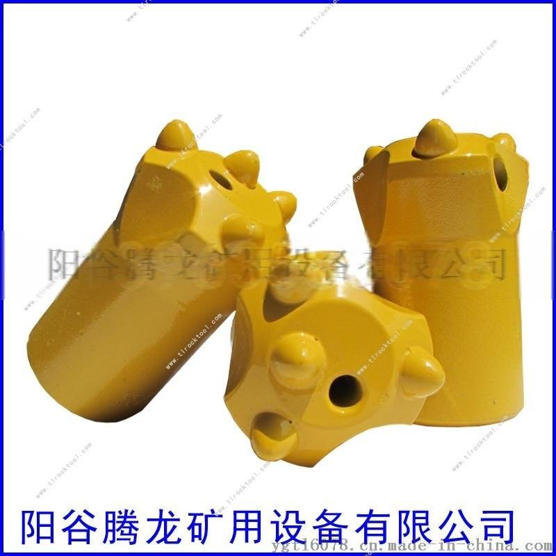 騰龍牌36mm 礦用高效耐磨球齒鑽頭
