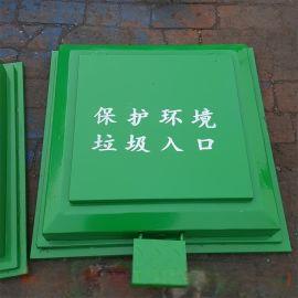 地埋垃圾桶 地埋式垃圾箱 玻璃钢地埋式垃圾箱 120L铁质垃圾桶
