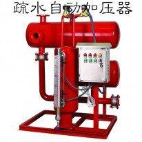 青海西宁疏水自动加压器13709728831青海气动冷凝水回收装置兰州宇泉压力容器