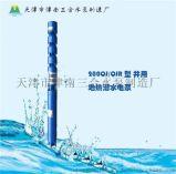 深井泵型号及参数-深井泵型号参数