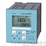 德国E+H CCM223-EP8005余氯测量变送器