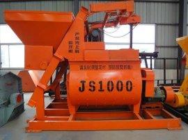 革新JS1000强制式搅拌机/强制搅拌机价格