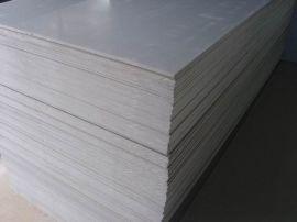厂家自销pvc塑料板 聚氯乙烯板pvc灰板 pvc硬板