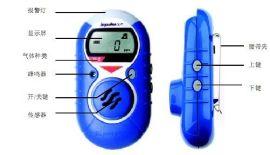 硫化氢检测仪Impulse XP