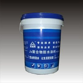 聚合物水泥基防水涂料(JS涂料)