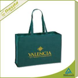 无纺布袋子,超市购物袋定制,礼品包装袋宣传袋子