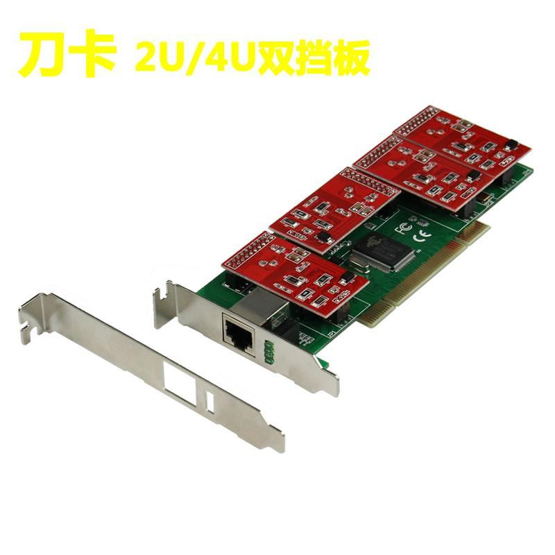 簡捷2U刀卡TDM410P2U四路模擬語音卡, Asterisk, elastix, FreeSWITCH