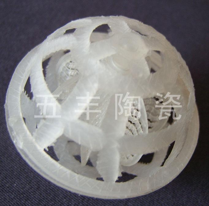 塑料网笼球