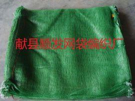 厂家直销龙须菜【海发菜】  编织网袋 鲍鱼菜 海菜圆织网眼袋 蔬菜编织网袋批发