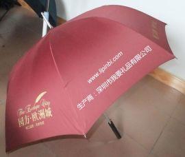 广告伞(LS-YS012)