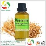 小麥胚芽油 壓榨提取 基礎油 化妝品原料