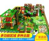 亲子游乐场设备 森林系列淘气堡蹦床 室内儿童拓展绳网攀爬乐园