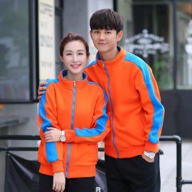 韓版棒球衣網球服衛衣女秋冬拉鏈運動服衛衣男戶外休閑外套加logo