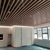 木紋鋁方通 辦公室鋁合金格柵吊頂
