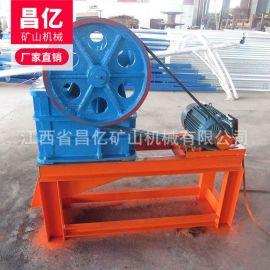 供应新型高效锤式破碎机,锤式打砂机,锤式破石机厂家直销